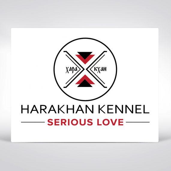 Harakhan kennel logo design
